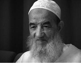Abdessalam Yassin, líder religioso marroquí